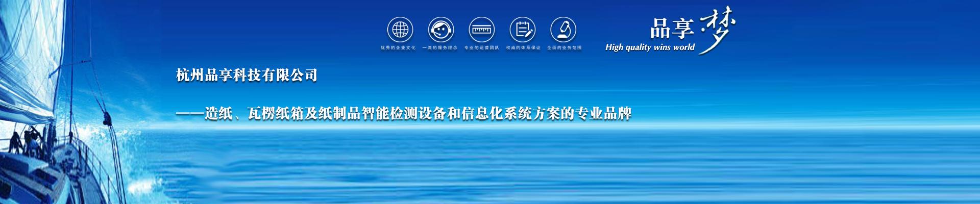 廣告輪換(huan)2